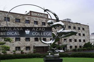 Top 10 Government Medical Colleges in India